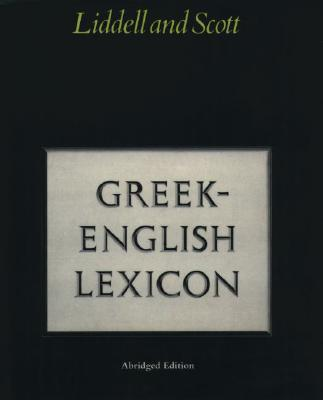 A Lexicon By Liddell, Henry George